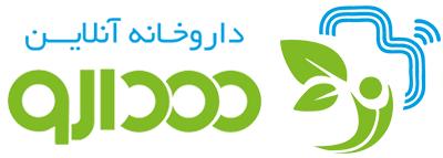 دهدارو | خرید آنلاین به سادگی هر چه تمام