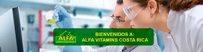 آزمایشگاه شرکت آلفا ویتامینز