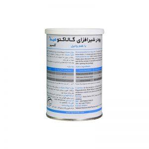 پودر شیر افزا گالاکتومید سلامت پرمون | 300 گرم | کمک به افزایش شیر مادر