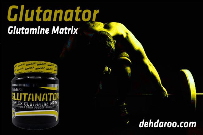 کاهش خستگی با مکمل گلوتامین بایوتک