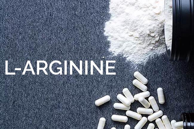 ارژنین چیست