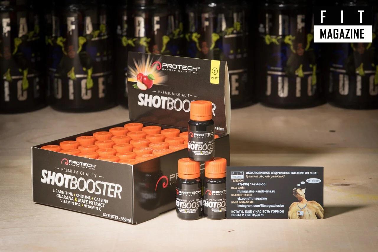 شات بوستر پروتک | PROTECH SHOT BOOSTER