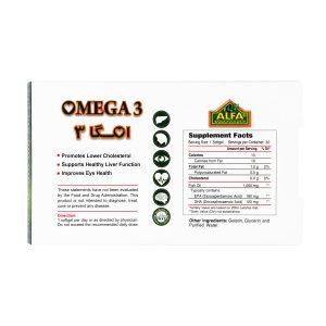 سافت ژل امگا 3 آلفا ویتامینز | 30 عدد |بهبود دهنده سلامت قلب